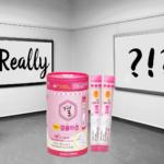 รีวิว Lemona คอลลาเจนเกาหลีกล่องสีชมพู##จากผู้ใช้จริง##
