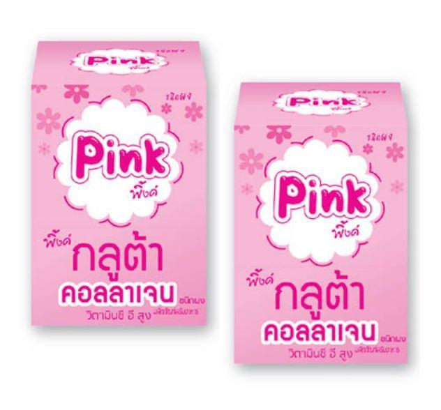 Pinkกลูต้าคอลลาเจน