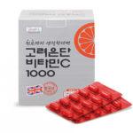 วิตามินซีเกาหลีตัวดัง Korea Eundan กินเเล้วผิวสวยใสจริงหรือไม่ ?