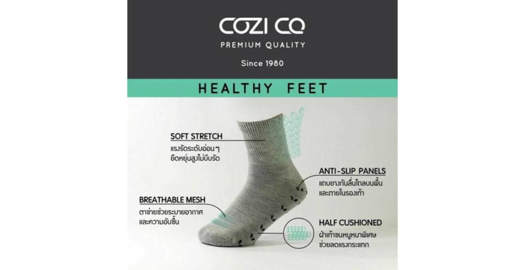 ถุงเท้าสุขภาพ