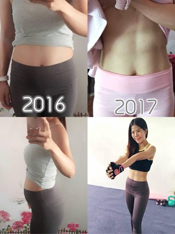 ลดน้ำหนักด้วยตัวเอง