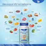 รีวิว วิตามินกินแล้วอ้วน มัลติพลัส Multi Vit Plus ดีจริงหรือไม่ ?!!