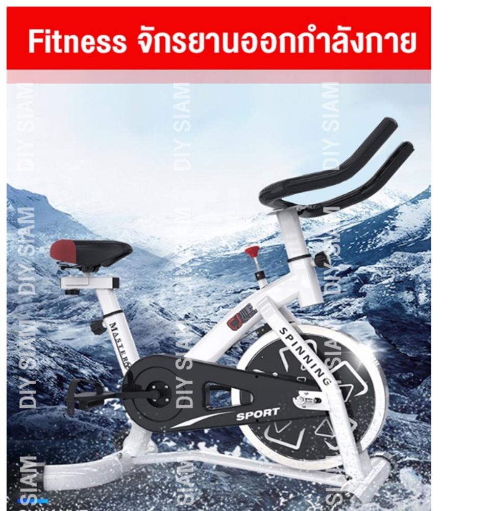 เครื่องออกกำลังกายจักรยาน
