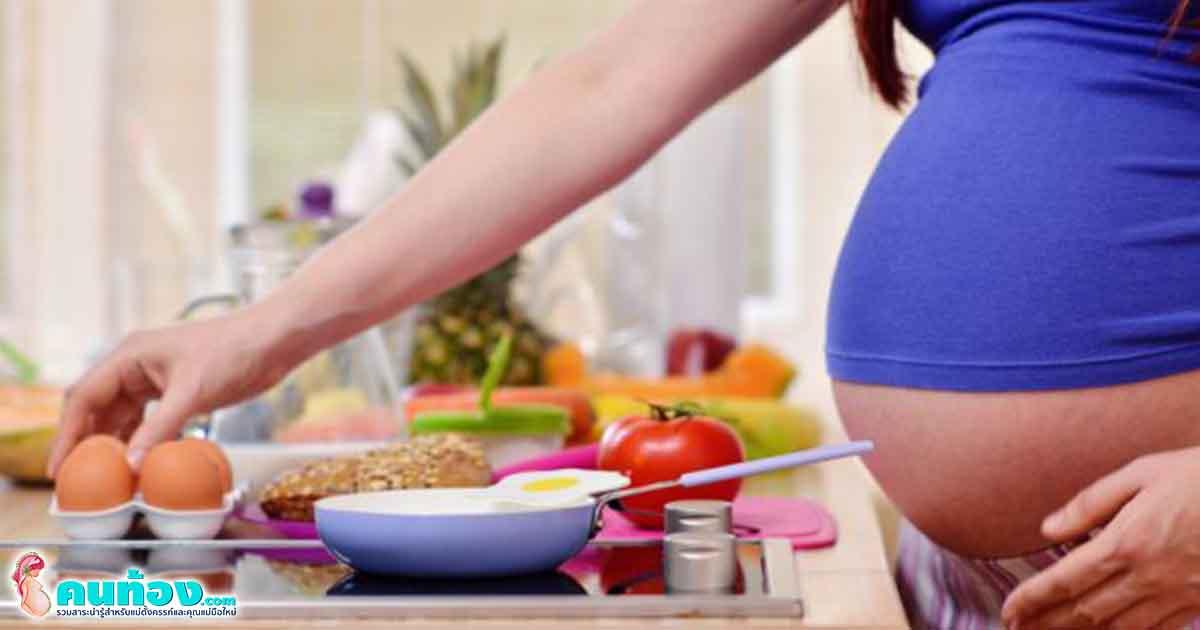 ท้องเสีย ตอน ตั้ง ครรภ์ 8 เดือน