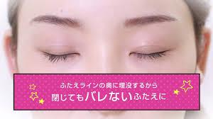 ที่ดัดขนตาญี่ปุ่น
