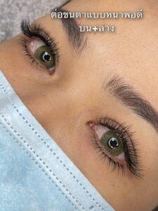 ต่อขนตาโคราช
