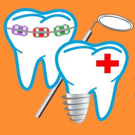 จัด ฟัน ต้อง ถอน ฟัน ไหม