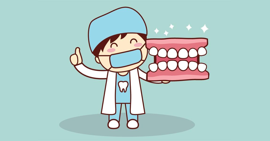 จัด ฟัน ฟัน ห่าง