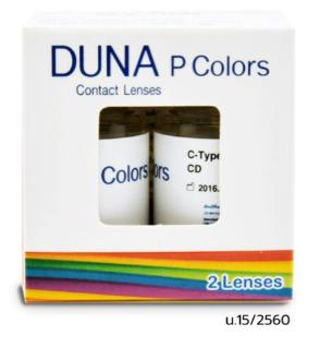 คอนแทคเลนส์ duna สี