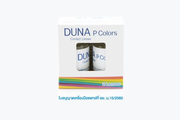 คอนแทคเลนส์ duna